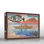 Isaribi board game