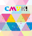 CMYK! Review | Board Game Quest image
