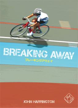 Breaking Away board game
