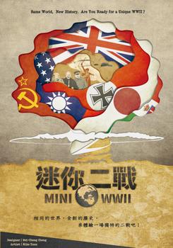 Mini WWII board game