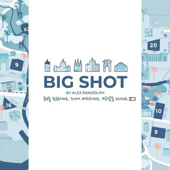 Big Shot board game