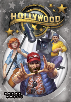 Hollywood board game