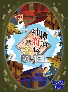 Yokohama Duel board game