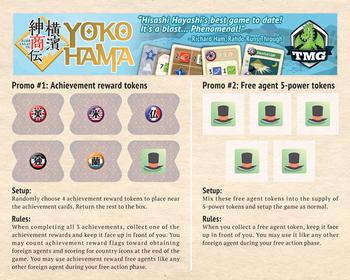 Yokohama: Achievements & Free Agents Promo board game