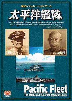 Pacific Fleet board game