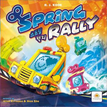 Spring Rally board game