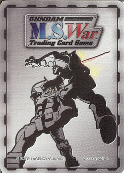 Gundam M.S.War Trading Card Game board game