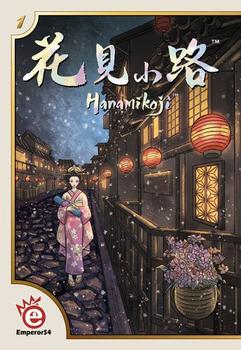 Hanamikoji board game