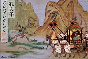 Confucius board game