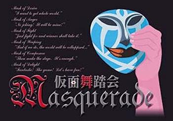 Masquerade board game