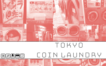TOKYO COIN LAUNDRY board game