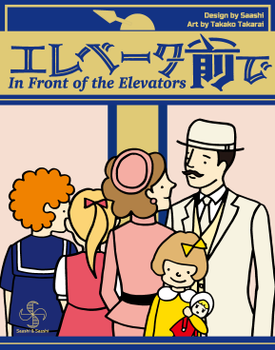 In Front of the Elevators board game