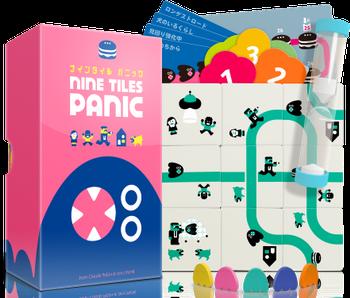Nine Tiles Panic board game
