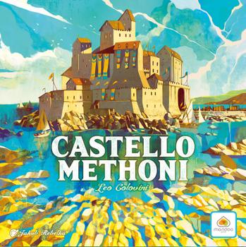 Castello Methoni board game