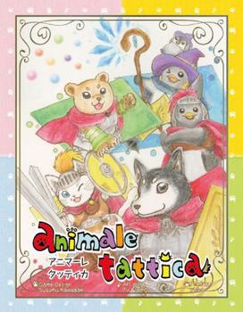 Animale Tattica board game