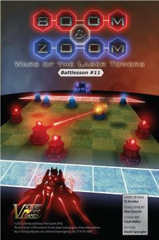 Boom & Zoom board game