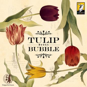 Tulip Bubble board game