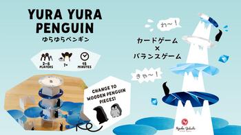 """Yura Yura Penguin"" Made in Japan   ゆらゆらペンギン board game"