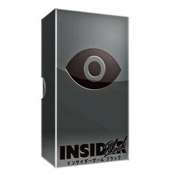 Insider Black board game
