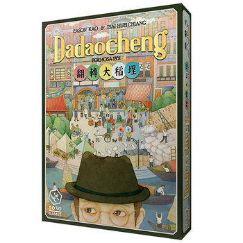 Dadaocheng (second edition) board game