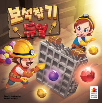 Mine Deeper board game