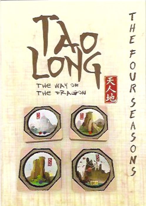 Tao Long: The Way of the Dragon – The Four Seasons