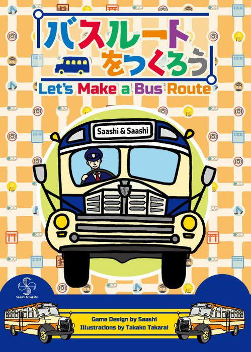 Let's Make a Bus Route