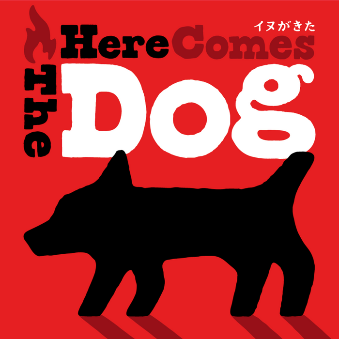 Here Comes the Dog