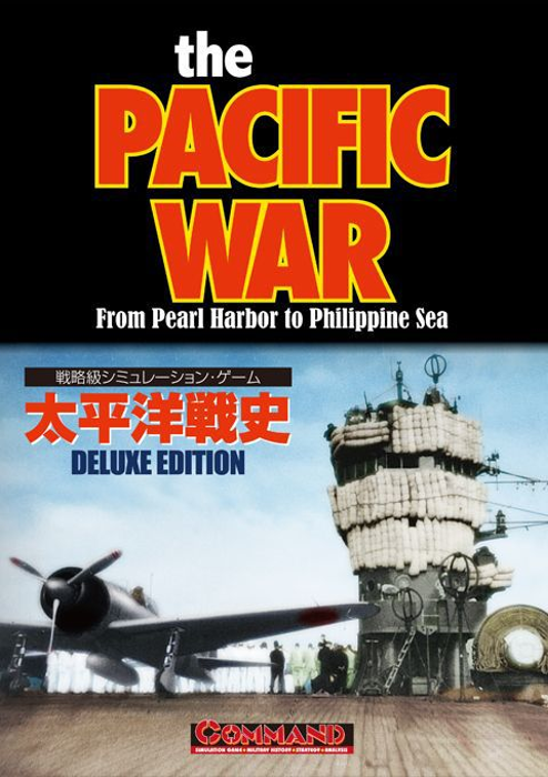 The Pacific War: From Pearl Harbor to Philippine Sea