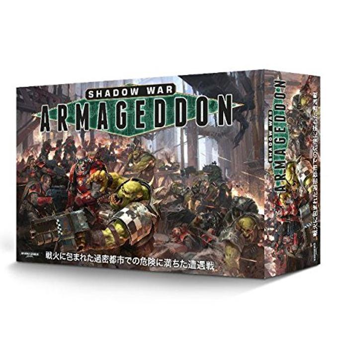 Shadow War: Armageddon Warhammer 40,000 Plastic Model Core Set