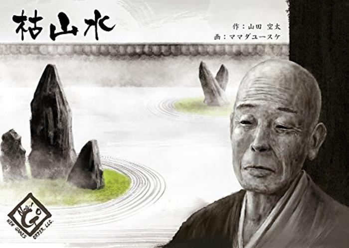 Dry landscape (Stone Garden) / New Games Order / Yamada SoraFutoshi by M&Co
