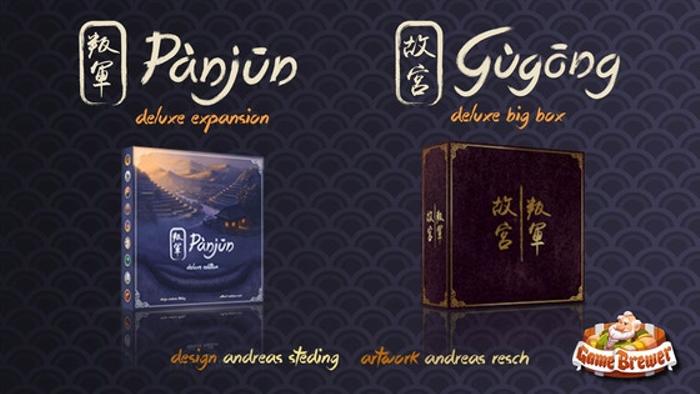 Gùgōng: Pànjūn Deluxe Expansion