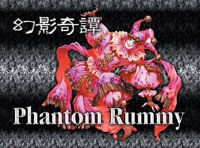 Phantom Rummy