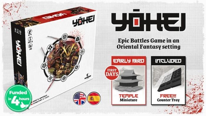 YOHEI relaunch