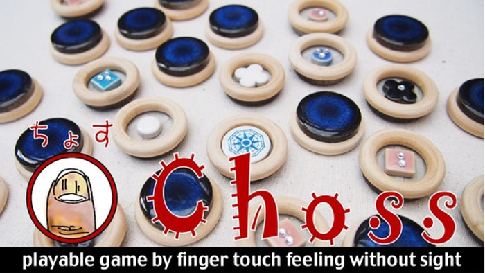 Tactile tile CHOSS an innovative game for the sight impaired